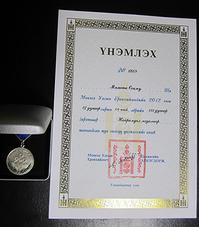 20130422_mongol-kunshou.jpg
