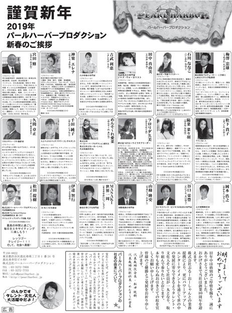 【462-621】190103S都内_パ.jpg
