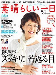 20130321.jpg