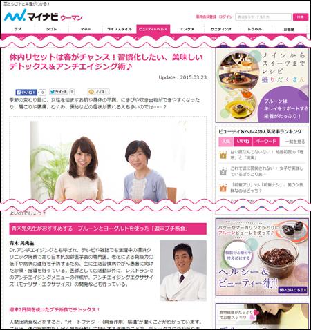 201503023_aoki_mainichi.jpg