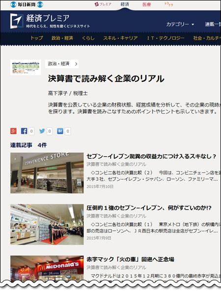 20150722_01_kouge.jpg