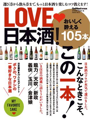 COVER11_20140206.jpg