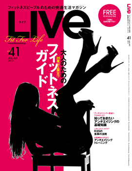 LIVE表紙画像_m_20130731.jpg