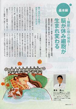 aoki_02_20140725.jpg