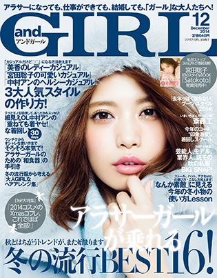 aoki_20141102.png