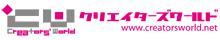 cw_logo.jpg