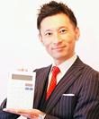 fukasawa_profile01.jpg