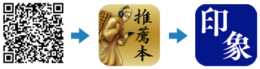 iOS_app.jpg
