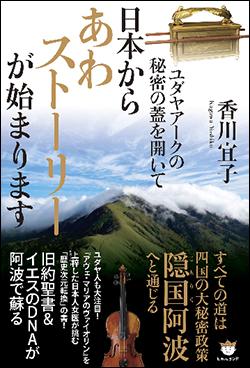 kagawa_20160115.jpg