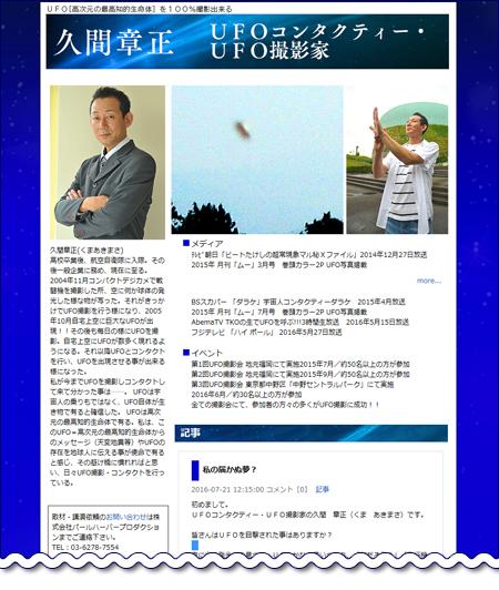 kuma_blog_news_01.jpg