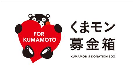 kumamon_s.jpg