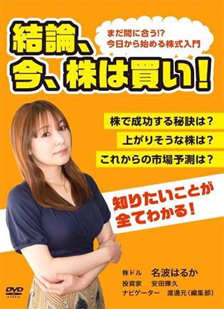 nanami_book_20150617.jpg