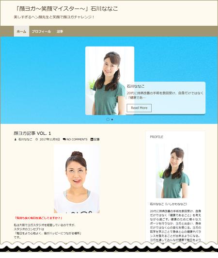 pbp_ishikawananako.png